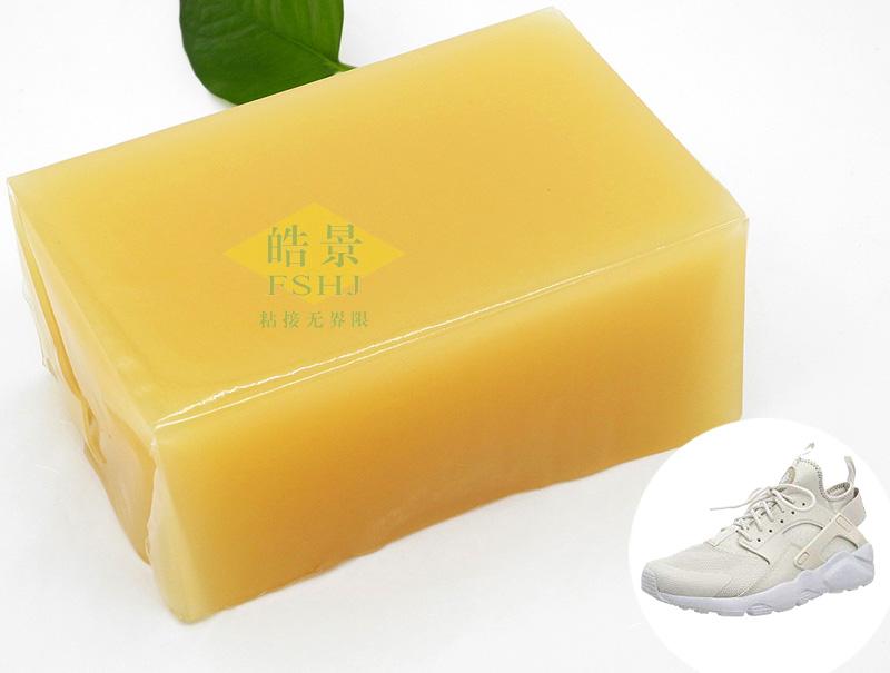 鞋材热熔压敏胶NNL92