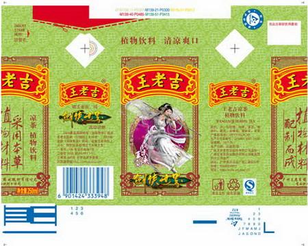 广东凉茶王老吉包装案例图片