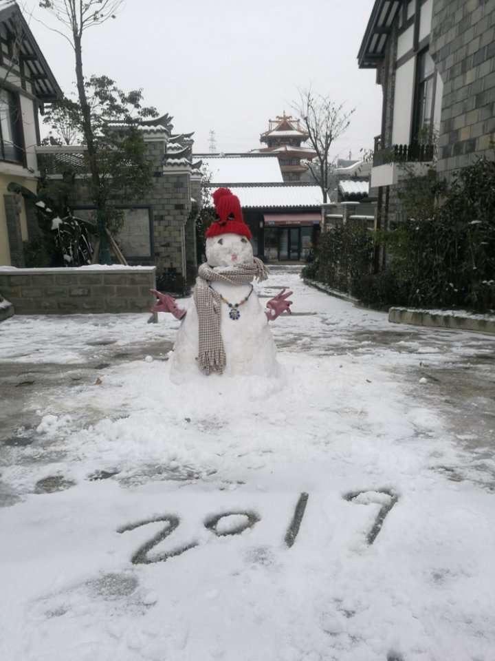 贵州旅游图七